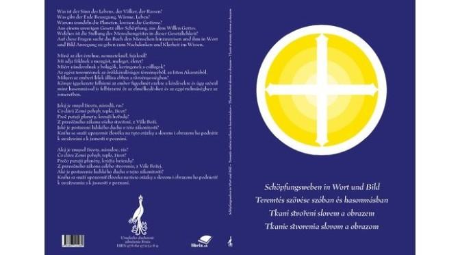 Галерея обложек книг и компакт-дисков (CD)
