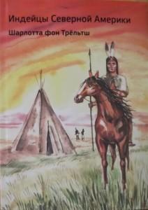 Indianer_Nordamerika